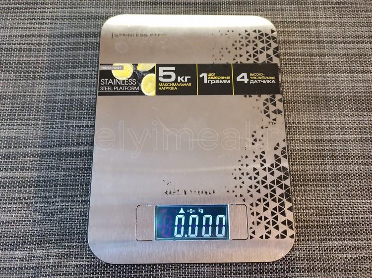 работающие кулинарные весы