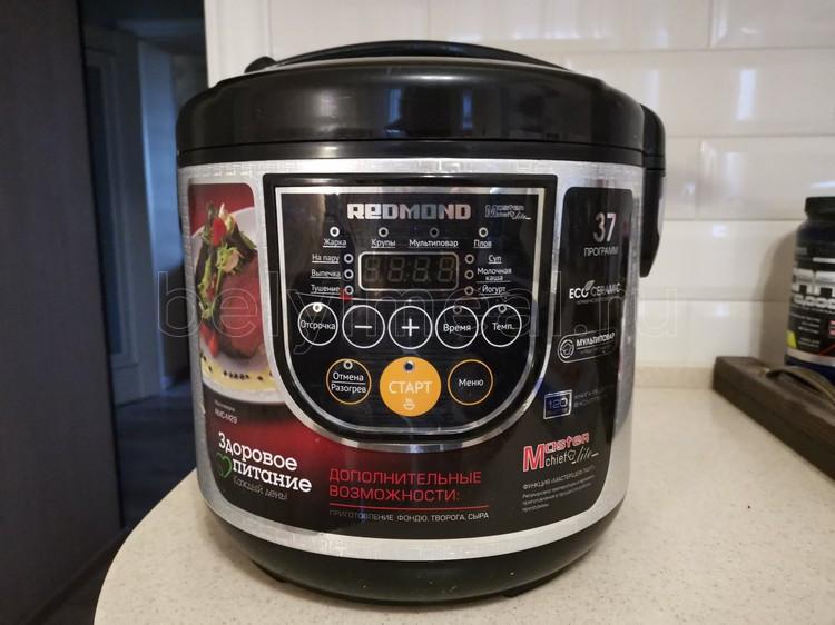 мультиварка редмонд на кухне